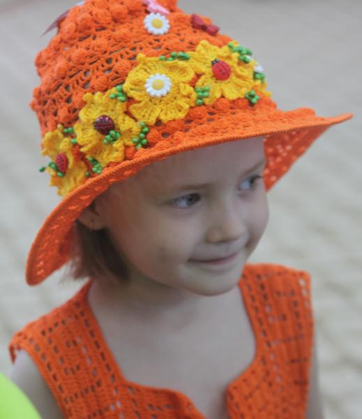 Благодарность за праздник в детском саду